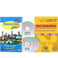 Hebraico Fácil e Dicionário Português-Hebraico / Hebraico-Português