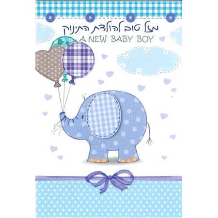 Cartão Baby boy Elefante