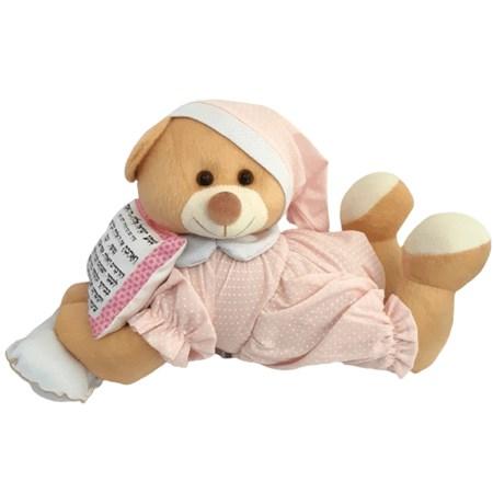 Ursinha rosa poá deitada com almofadinha Shemá Israel