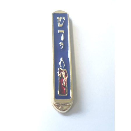 Mezuzá simbólica para carro com vela