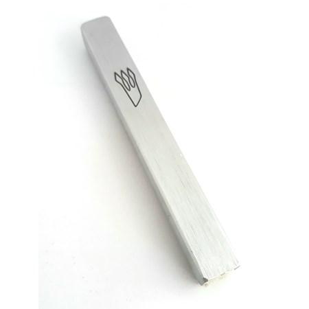 Mezuzá de alumínio 10 cm  - Prateada
