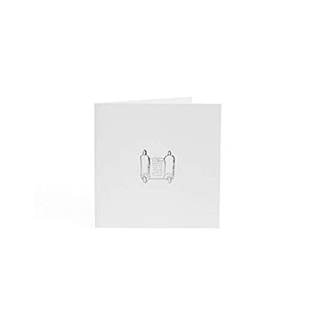 Cartão luxo torá - Branco com Prateado