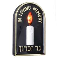 Vela elétrica In Loving Memory
