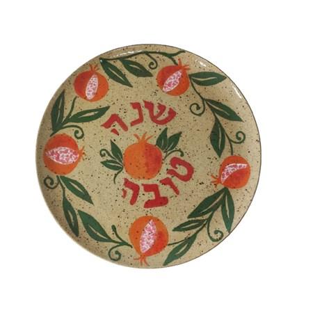 Prato de cerâmica Shaná Tová com romã aberta