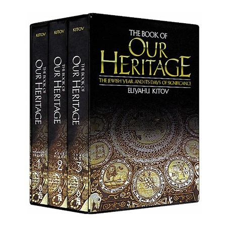 The Book of Our Heritage (3 Volumes)