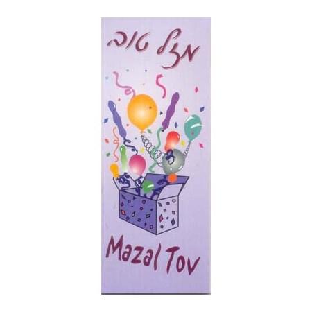 Marcador de páginas com imã - Mazal Tov
