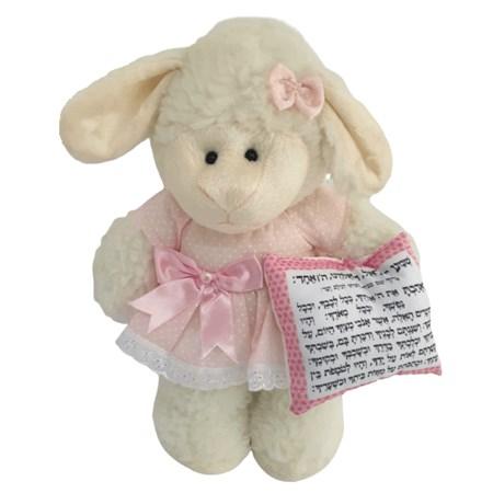 Ovelhinha poá rosa com almofadinha Shemá israel
