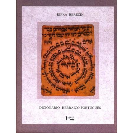 Dicionário Hebraico-Português