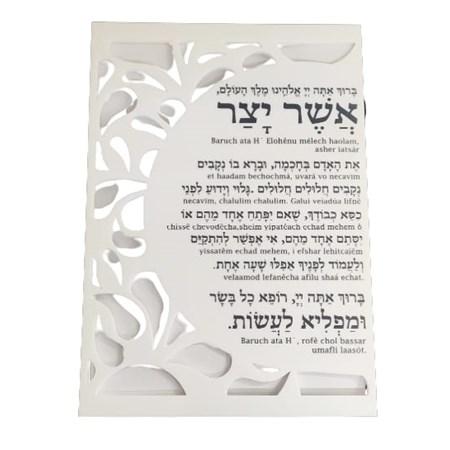 Benção Asher Iatsar com hebraico e transliteração