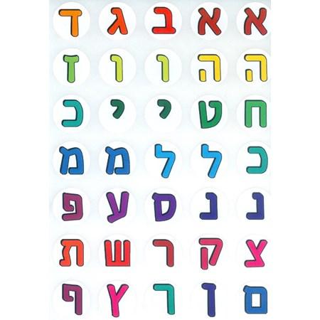 Pacote com 4 cartelas de adesivos Alef-Beit