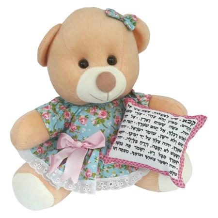Ursinha sentada floral rosa com almofadinha Shir Hamaalot