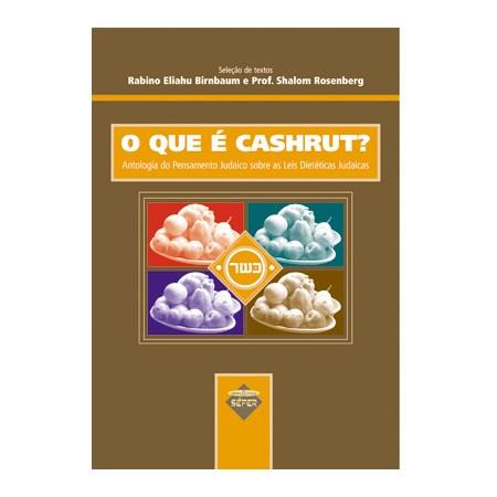 O que é Cashrut?