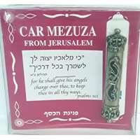 Mezuzá para Carro Coroa