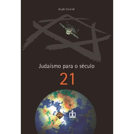 Judaísmo para o século 21