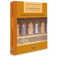 Dicionário Sefaradi de Sobrenomes - Dictionary of Sephardic Surnames