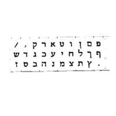 Letras em hebraico para teclado - Preta