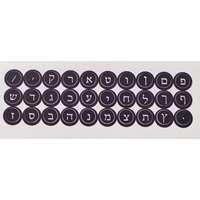 Letras em hebraico para teclado - Branca com Fundo Preto