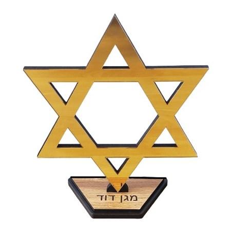 Escultura estrela de David dourada