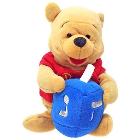 Ursinho de pelúcia Pooh com sevivon