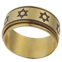 Anel giratório dourado estrela de David . Tamanho 12