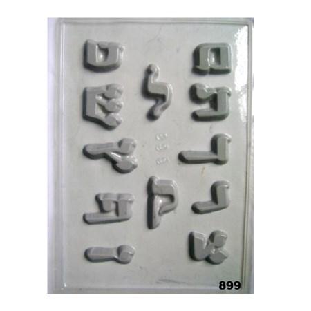 Forma chocolate LETRAS e HAMSA - Letras (899)
