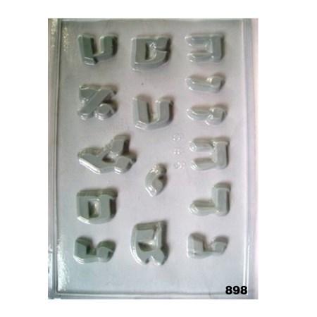 Forma chocolate LETRAS e HAMSA - Letras (898)