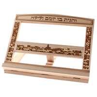 Porta livro de madeira clara Jerusalém