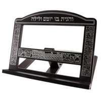 Porta livro de madeira Jerusalém