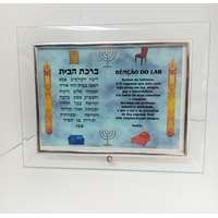 Benção do Lar em Português e Hebraico com símbolos(Porta Retrato)