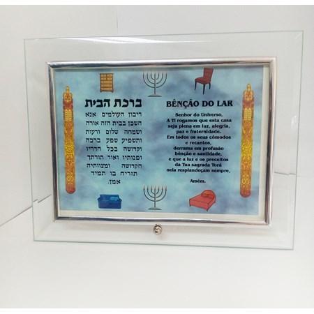 Benção do Lar em Português e Hebraico com símbolos