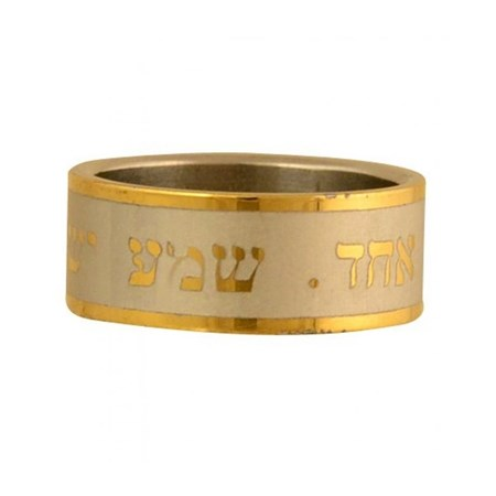 Anel aço Shemá Israel dourado com faixa fosca