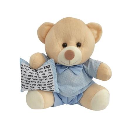 Ursinho azul poá com almofadinha Shir Hamaalot