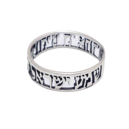 Anel de prata Shemá israel vazado - Tam. 20
