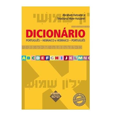 Dicionário Português-Hebraico / Hebraico-Português
