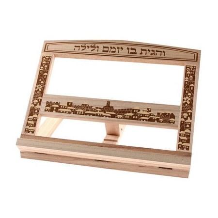 Porta Livros de madeira clara Jerusalém