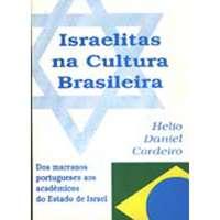 Israelitas na Cultura Brasileira