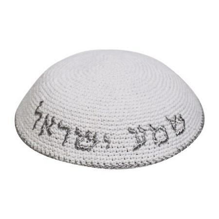 Kipá de Crochê branca Shemá Israel