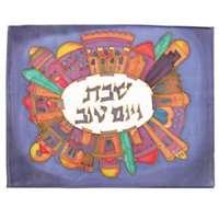 Cobertura para chalá de seda pintado Jerusalém oval (EMANUEL)