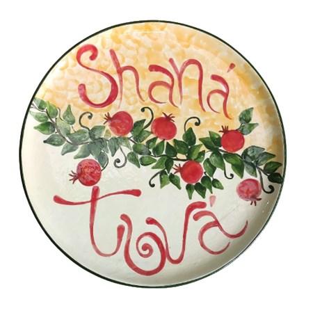 Prato de cerâmica Shaná Tová com romãs no centro