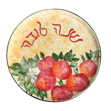 Prato de cerâmica Shaná Tová com maçãs