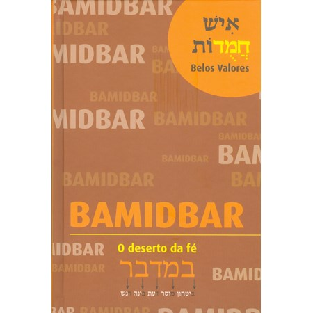 Ish Chamudot (4) Bamidbar