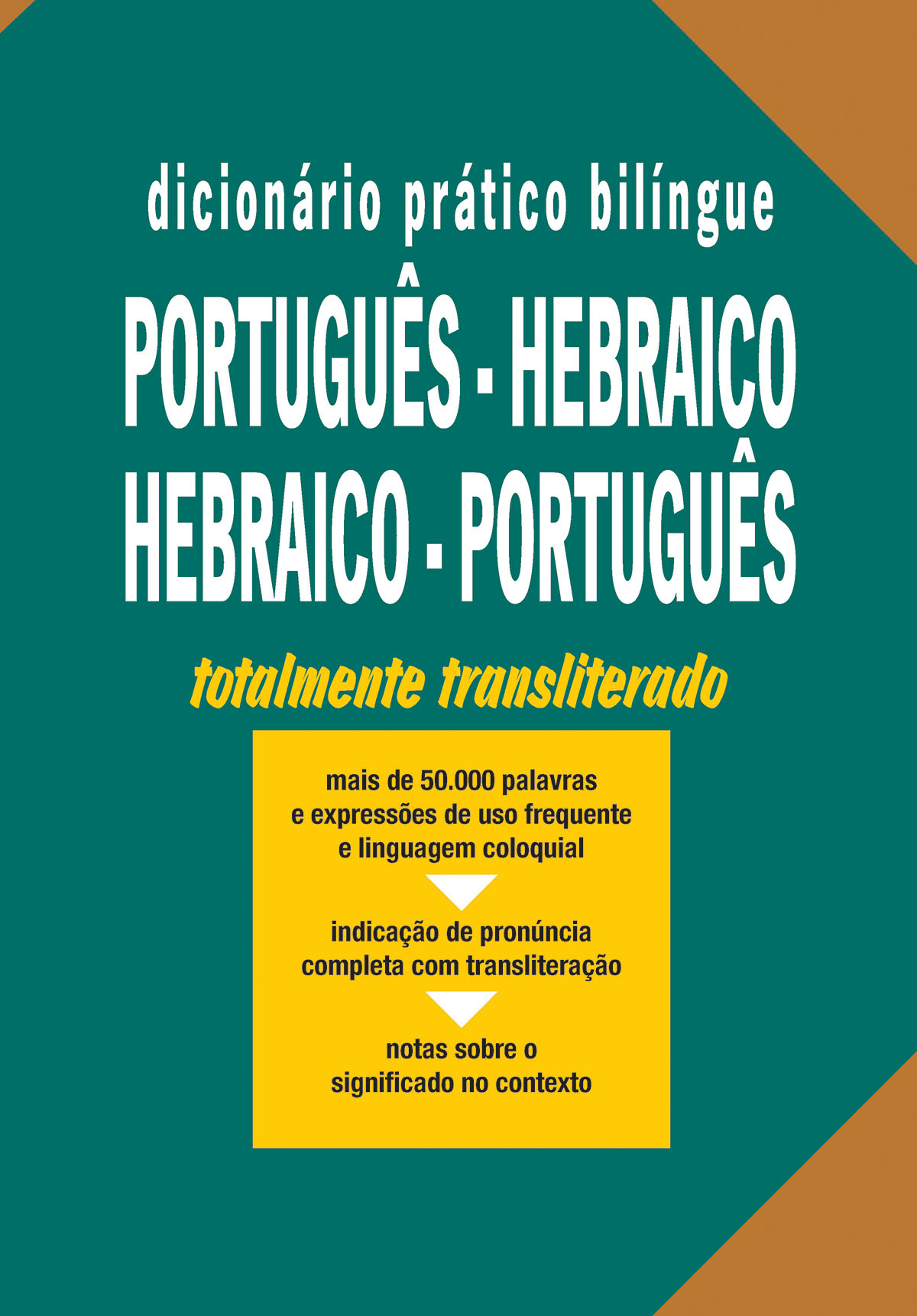 Tradutor Hebraico Português