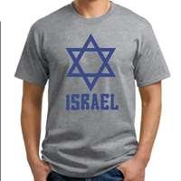 Camiseta Estrela de David Israel - Tamanho GG