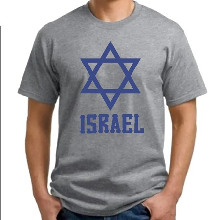 Camiseta Estrela de David Israel