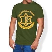 Camiseta Israel Defense Forces - Tamanho M