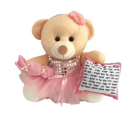 Ursinha rosa com tule e  almofadinha Shir Hamaalot