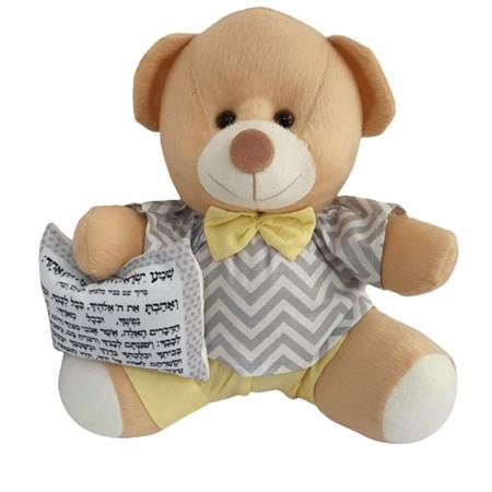 Ursinho amarelo com almofadinha Shemá Israel