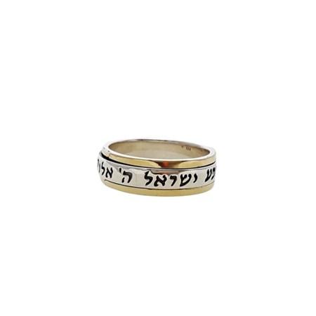 Anel giratório prata com banho de ouro Shemá Israel - Tam. 13