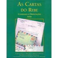 As Cartas do Rebe - Conselhos e Orientações - Saúde (Vol.1) Capa Verde