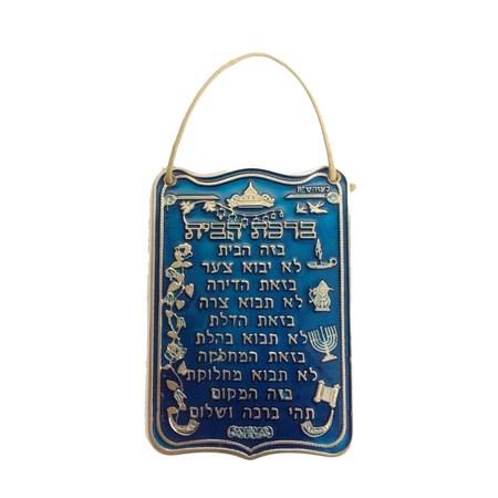 Placa Bênção da casa - Azul